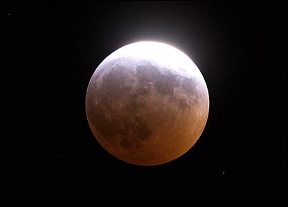 lunar eclipse pearl