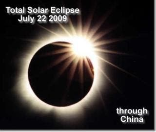 solareclipse2009jul22-s