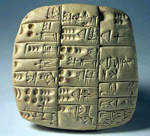 An exquisite mesopotamian cuneiform tablet