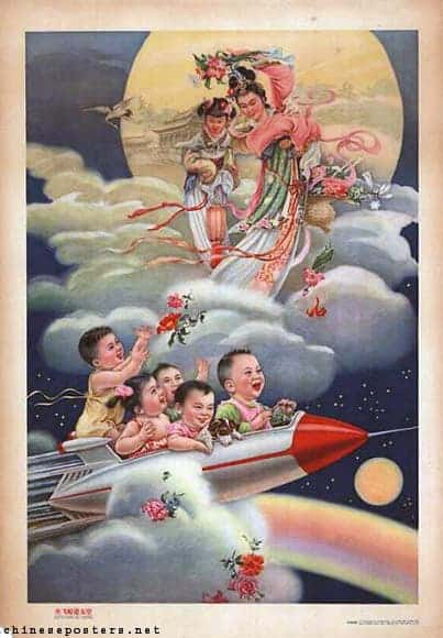 Chinese space program posters