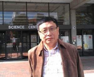 Mathematician Yitang Zhang. (c) MAGGIE MCKEE