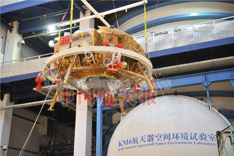 Chang'e-3 lunar probe. Image: ECNS