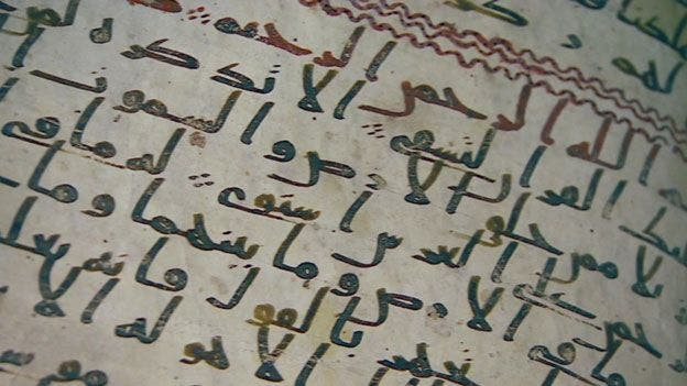 An excerpt from what looks like one of the oldest Koran copies over. The written is extremely well preserved and legible.