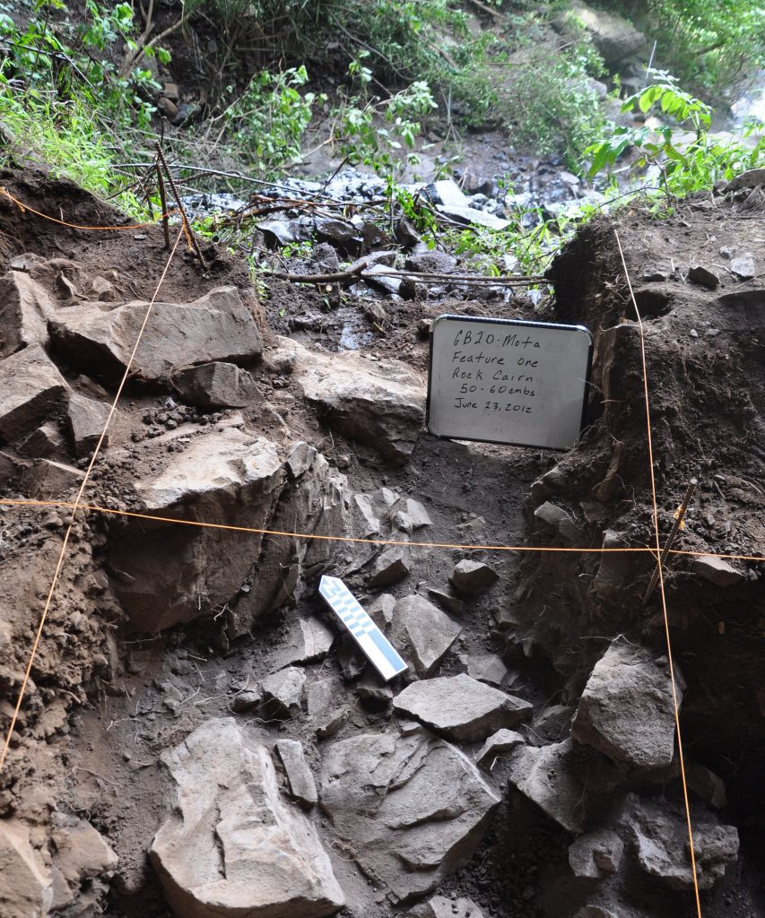 The site from the  Mota cave where the 4,500 Ethiopian man was found. Image: Kathryn and John Arthur