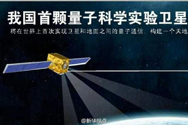 china quantum satellite