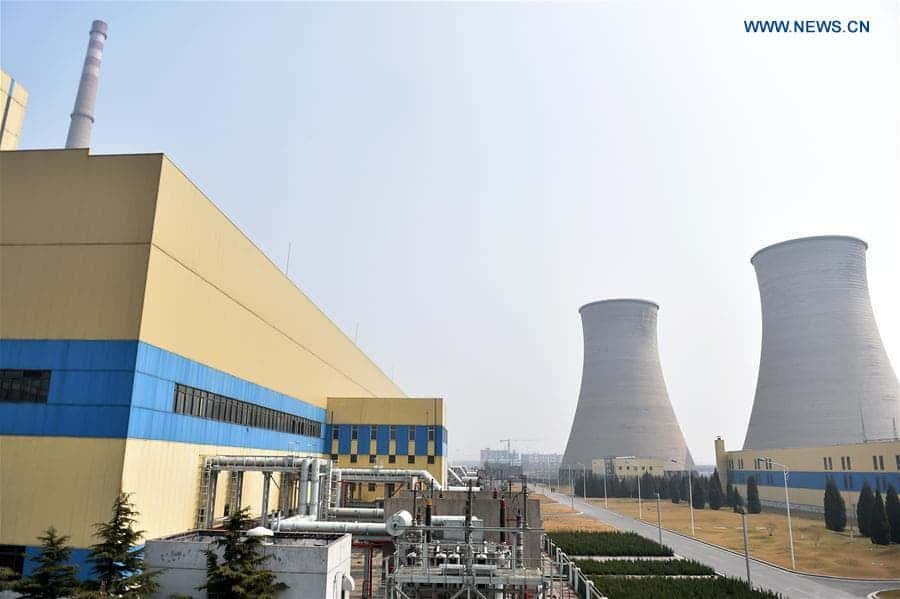 It's the last of four coal-fired plants to be shut down in Beijing.