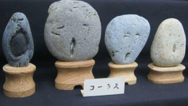 "Big ""O-faced"" rocks."