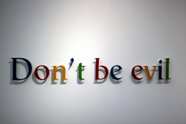 Google founding principle.