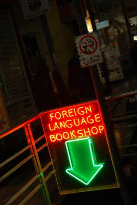 Neon bookshop sign.