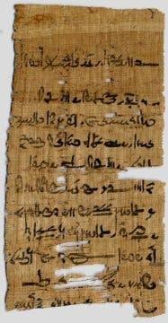 Papyrus fragment.