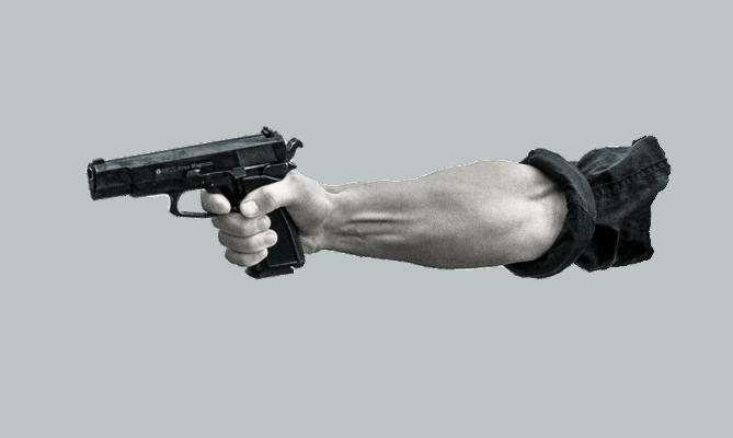 Gun arm.