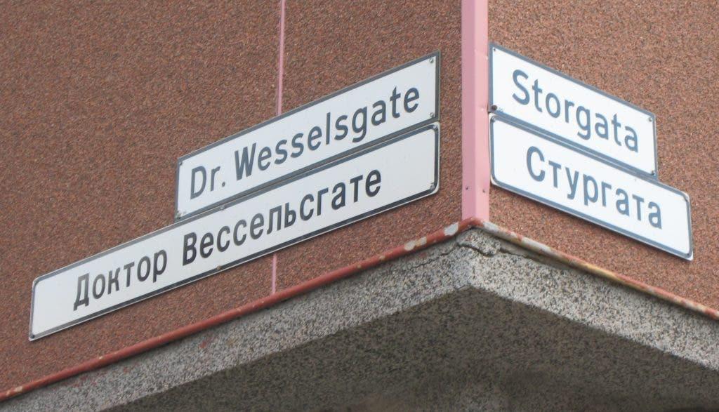 Kirkenes signs.