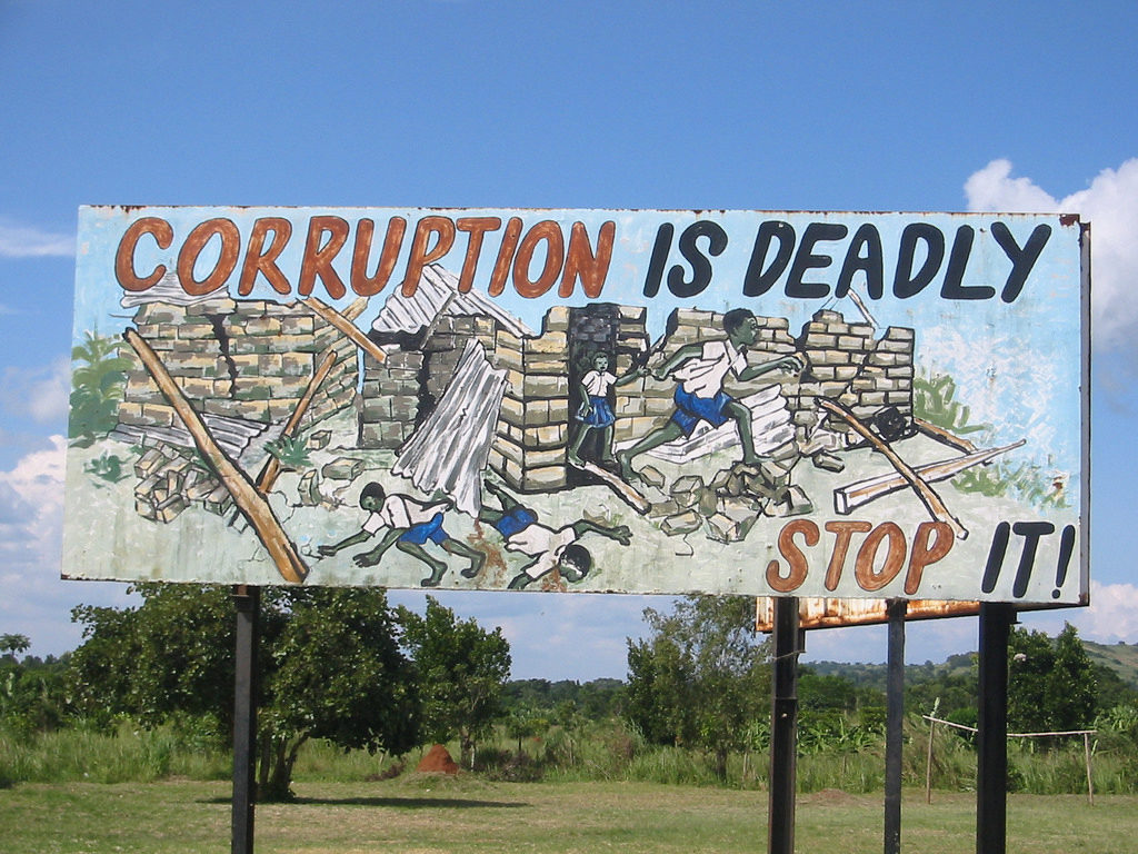 Uganda anti-corruption.