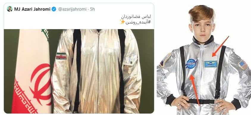 Iranian propaganda tries to pass $20 children's Halloween costume as an astronaut suit